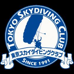 東京スカイダイビングクラブ